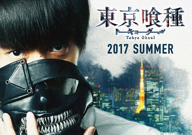 実写映画『東京喰種 トーキョーグール』で金木研を演じる窪田正孝