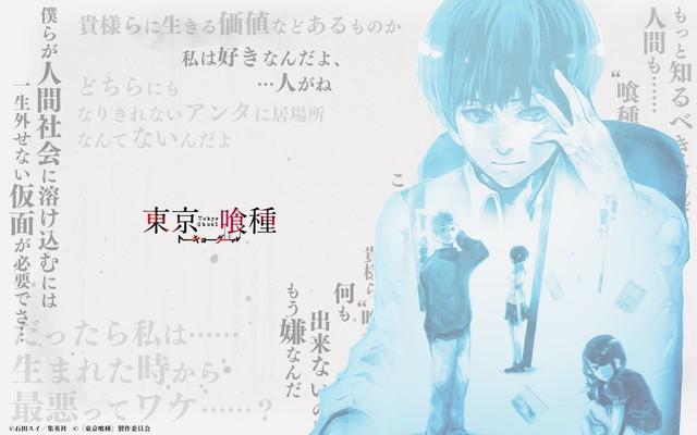 実写映画『東京喰種 トーキョーグール』ビジュアル画像