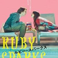 絶対見るべき恋愛映画のおすすめ名作50選【色褪せないラブストーリー】