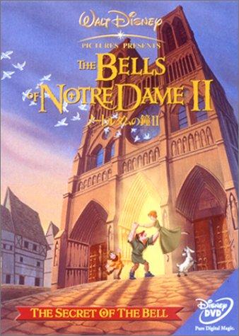 ノートルダムの鐘 II [DVD]