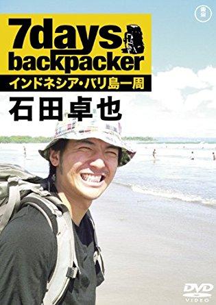 石田卓也 (俳優)の画像 p1_32