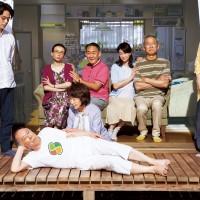 続編『家族はつらいよ2』あらすじ・キャスト【山田洋次監督作品】