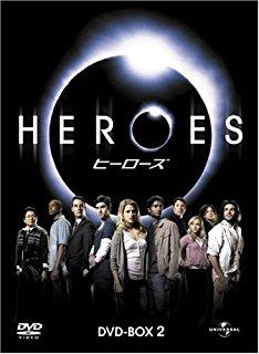 HEROES、ヒーローズ