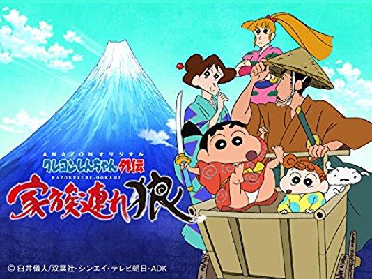 『クレヨンしんちゃん外伝』イメージ