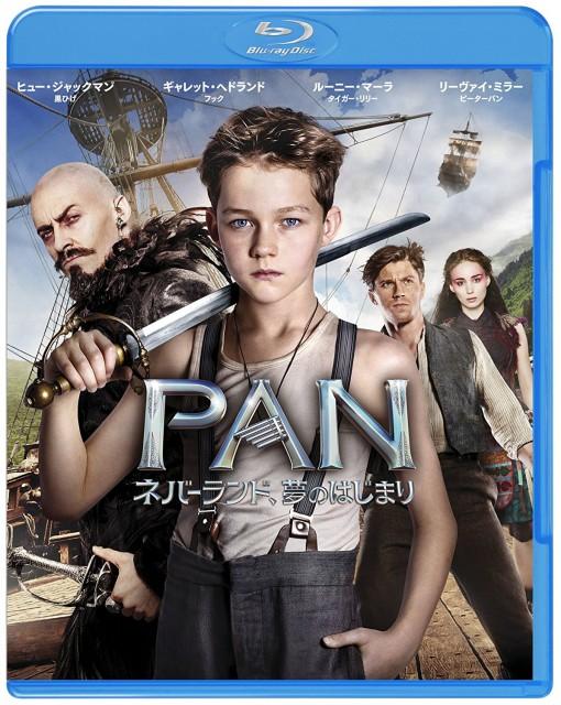 『PAN 〜ネバーランド、夢のはじまり〜』