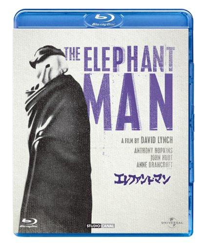 『エレファントマン』