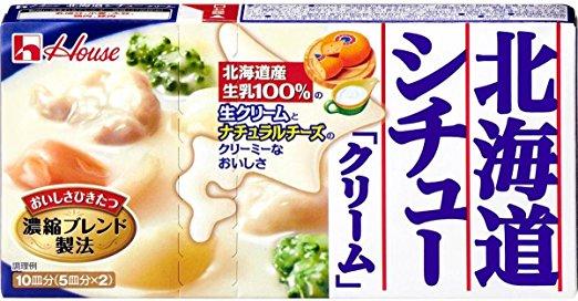ハウス食品 北海道シチュー