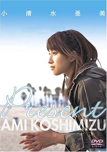 DVD『 Present』小清水亜美