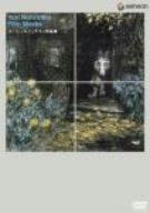 『ユーリ・ノルシュテイン作品集』DVD