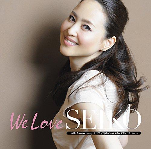 松田聖子  『「We Love  SEIKO」-35thAnniversary松田聖子究極オールタイムベスト50Songs-(初回限定盤A)(3CD+DVD) CD+DVD』