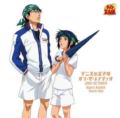 『テニスの王子様』海堂薫弟