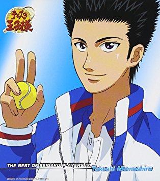 『テニスの王子様』桃城武 プロフィール