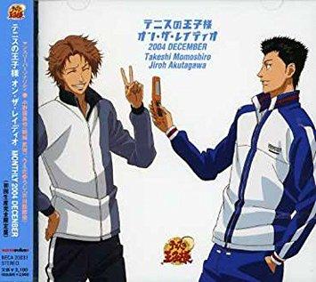 『テニスの王子様』桃城武 2