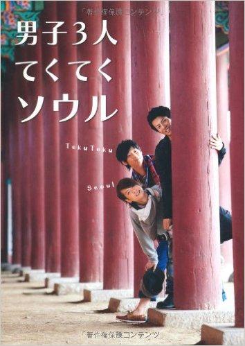 『テニスの王子様』海堂役平田裕一郎01