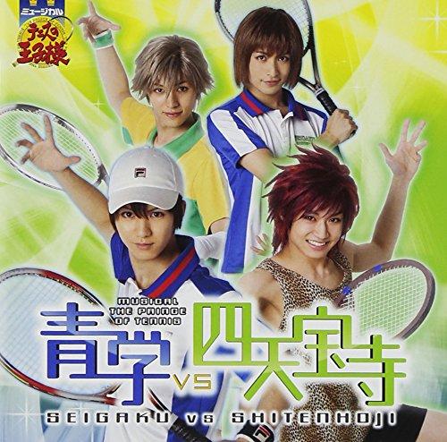 「テニスの王子様」青学vs四天宝寺