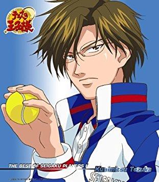 横顔 『テニスの王子様』 THE BEST OF SEIGAKU PLAYERS II Kunimitsu Tezuka Single, Maxi