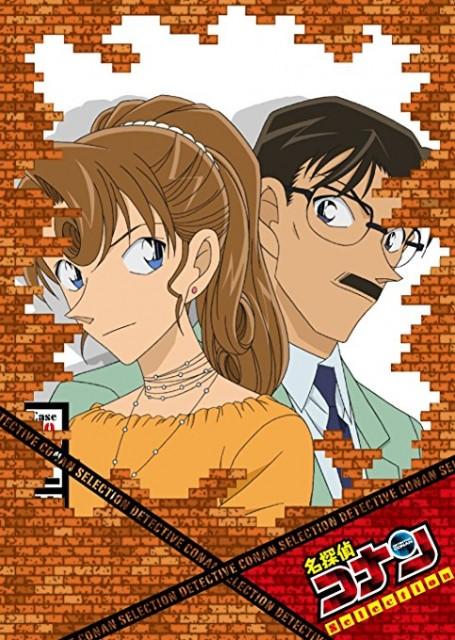 名探偵コナン-DVD-Selection-Case9-工藤優作・有希子