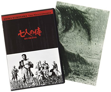 七人の侍-DVD