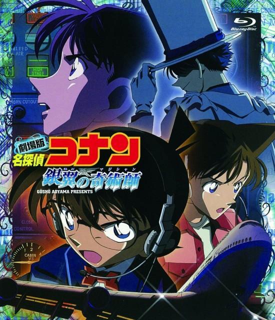 劇場版 名探偵コナン 銀翼の奇術師(マジシャン)(Blu-ray)