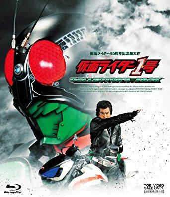 仮面ライダー1号-コレクターズパック-初回仕様デジタルコピー付-Blu-ray