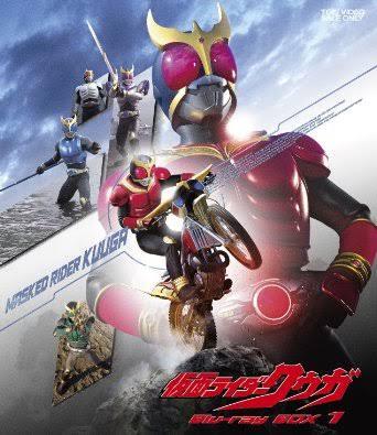 仮面ライダークウガ-Blu‐ray-BOX-1