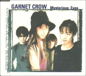 GARNET CROW「Mysterious Eyes」