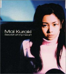 倉木麻衣「Secret of my heart」