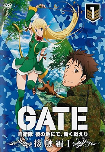 GATE 自衛隊 彼の地にて、斯く戦えり 1 接触編 I
