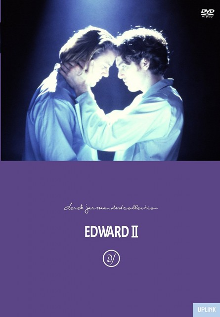 『エドワードⅡ』