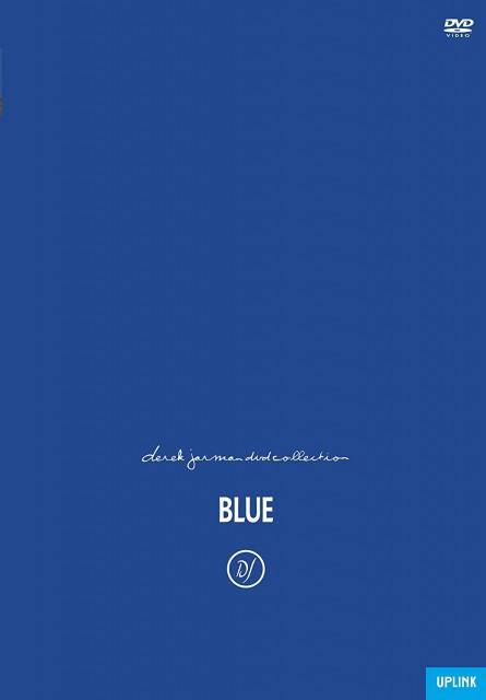 『BLUEブルー』