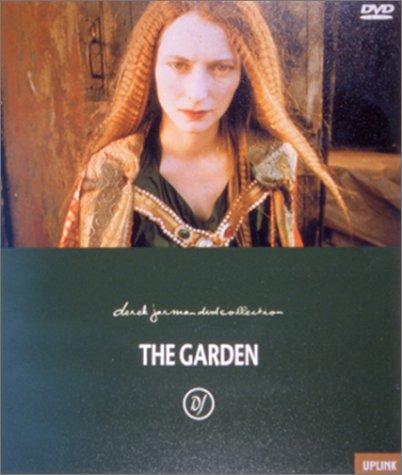 『The Garden』