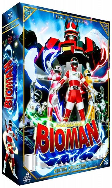 『超電子バイオマン』