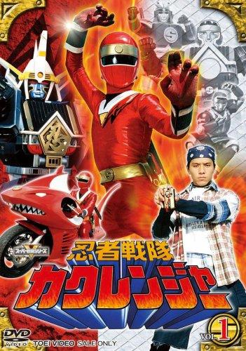 『忍者戦隊カクレンジャー』2
