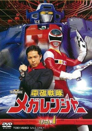 『電磁戦隊メガレンジャー』2