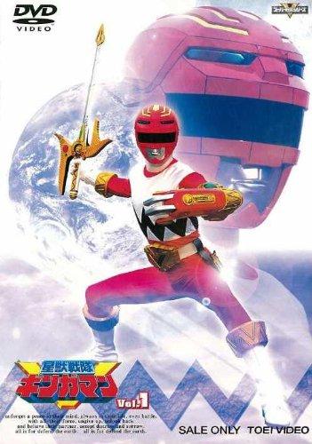 『星獣戦隊ギンガマン』2