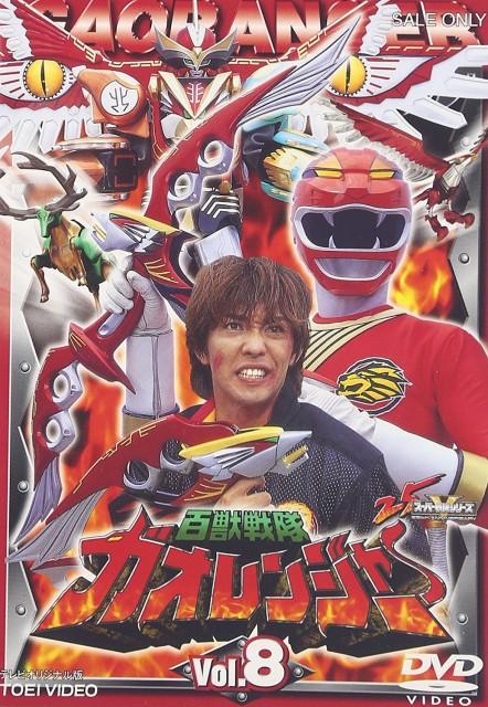 『百獣戦隊ガオレンジャー』2