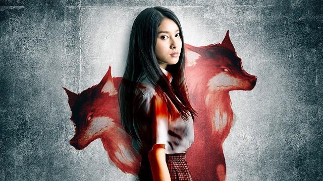 『人狼ゲーム ビーストサイド』2