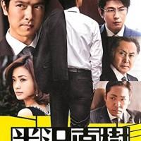 【完全保存版】歴代ドラマ視聴率ランキングTOP20【日本編】