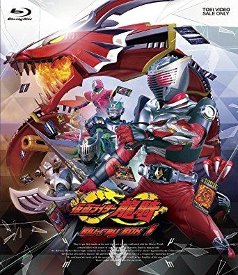 仮面ライダー龍騎 Blu-ray BOX 1