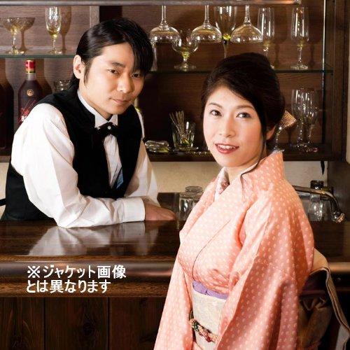 Webラジオ【クリームソーダとギムレット】Perfect CD -4杯目-  / 石田彰、氷上恭子  Limited Edition