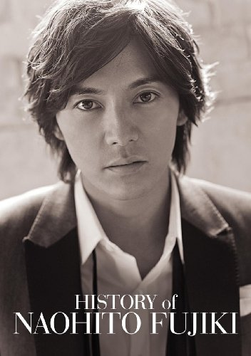 HISTORY of NAOTO FUJIKI