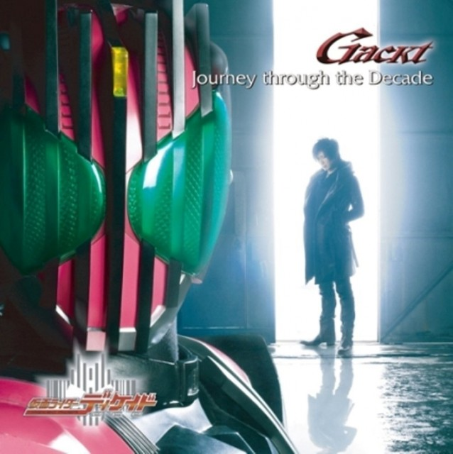『Journey through the Decade』Gackt