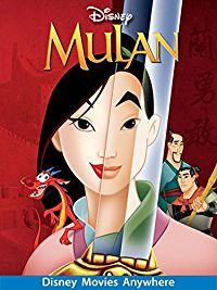 『ムーラン』DVD