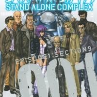 ネタバレ注意!『攻殻機動隊 STAND ALONE COMPLEX』ストーリー超解説【SAC】