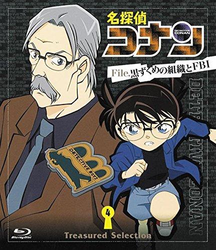 名探偵コナン Treasured Selection File.黒ずくめの組織とFBI 4 [Blu-ray] ジェームズ ブラック