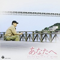 降籏康男が手掛けたおすすめ映画7選【『鉄道員』『追憶』ほか】