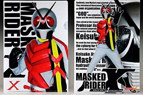 仮面ライダーX、速水亮