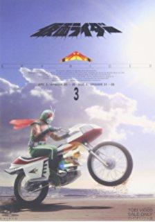 仮面ライダースカイライダー、バイク