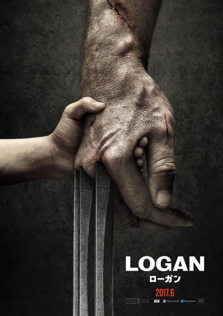 『ローガン』 ポスター
