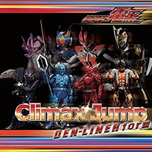 『Climax Jump DEN-LINER form』